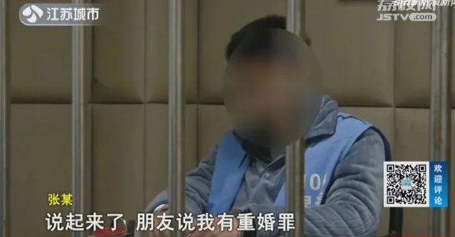 Mozgalmas 3 éven van túl Zhang. lesz ideje egy kicsit pihenni © JSTV (képernyőfotó)