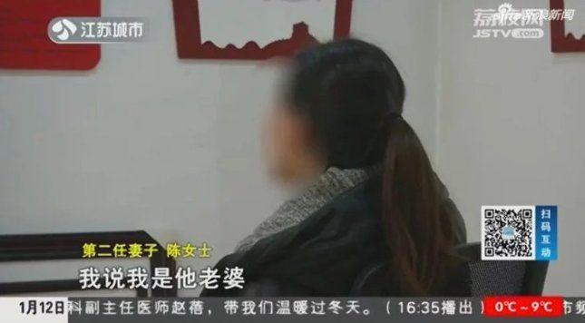 A feleségek egyike a kínai tévécsatornán © JSTV (képernyőfotó)