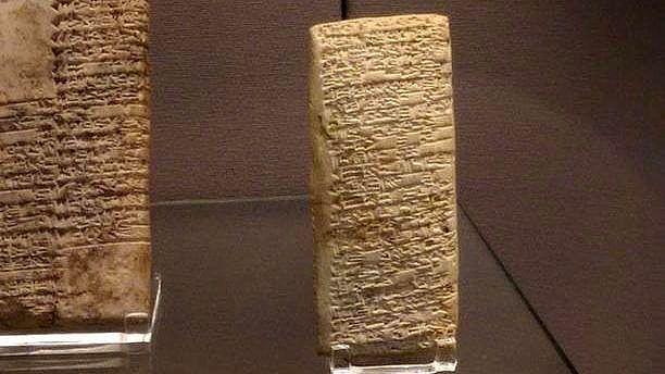 3700 éve írtak bele először a panaszkönyvbe